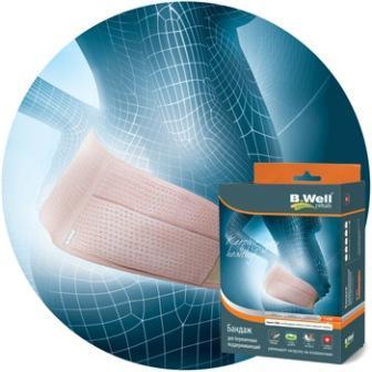 Бандаж для беременных поддерживающий B.Well W-431