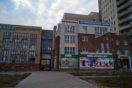 Центральная стоматологическая поликлиника ржд официальный сайт
